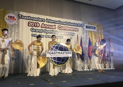 Annual Conference 2019 (2)