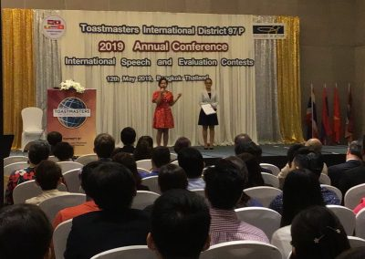 Annual Conference 2019 (21)