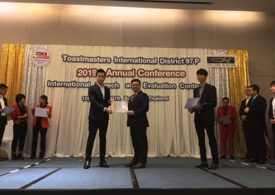 Annual Conference 2019 (27)