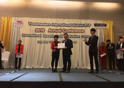Annual Conference 2019 (33)