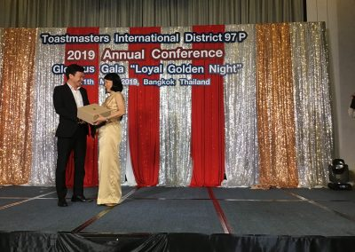Annual Conference 2019 (44)