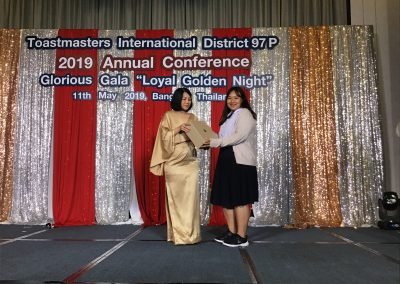 Annual Conference 2019 (45)