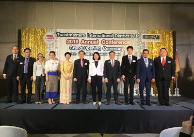 Annual Conference 2019 (5)