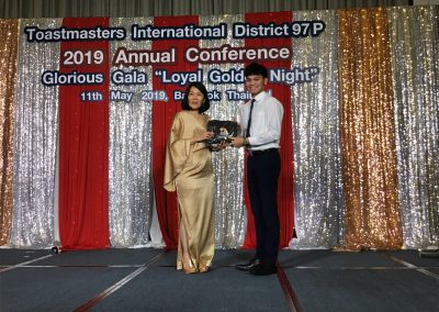 Annual Conference 2019 (51)