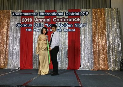 Annual Conference 2019 (53)
