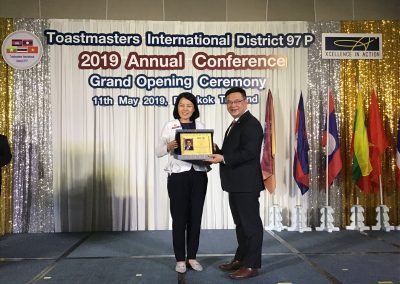 Annual Conference 2019 (7)
