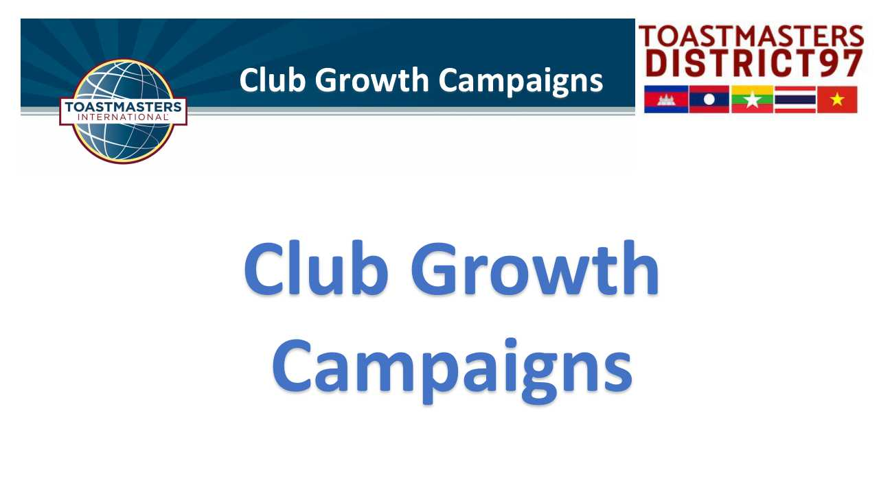 Club Growth Campaigns